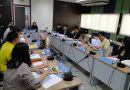 การประชุมคณะกรรมการประจำคณะวิทยาศาสตร์และเทคโนโลยี ครั้งที่ 1/2563