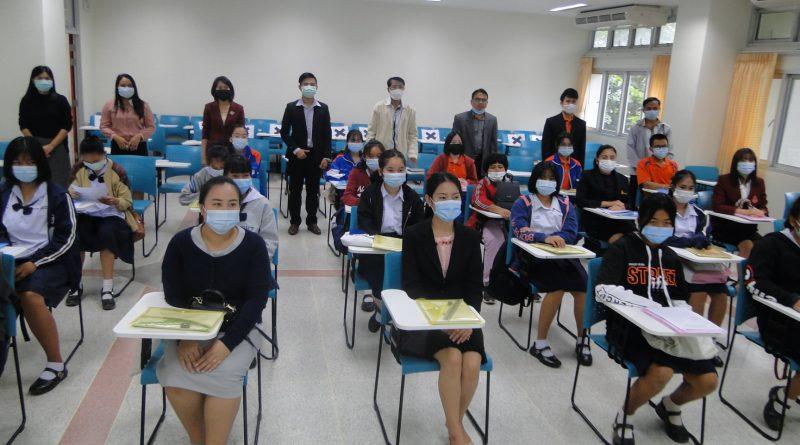 การอบรมเชิงปฏิบัติการพัฒนาหัวข้อวิจัยนักเรียนโครงการ GLOBE LRU