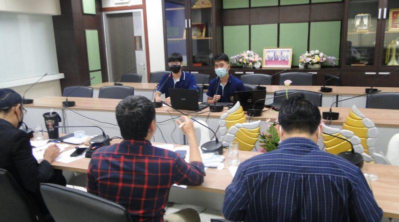 นำเสนอชุมนุมเพื่อขอรับงบสนับสนุนการจัดกิจกรรมชุมนุมของนักศึกษา ประจำปีงบประมาณ  2564